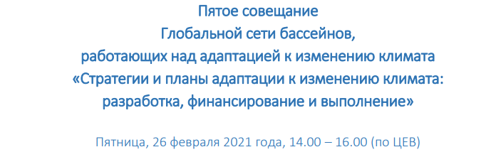 russe.png
